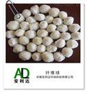 生产厂家直供优质纤维球填料