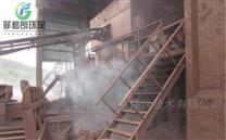 露天矿用干雾抑尘系统