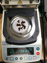 MF-50食品、烟草、制药、石油水分仪