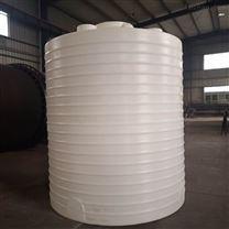 谦源10立方PE罐耐酸碱塑胶储水罐