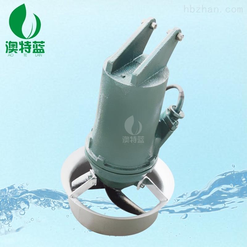 不锈钢导流罩式小型1.5KW铸铁潜水搅拌器
