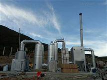 社区、乡镇污水处理设备
