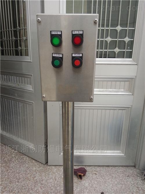 不锈钢室内防爆操作柱