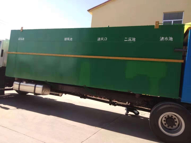 克拉玛依市食品污水处理设备供应商