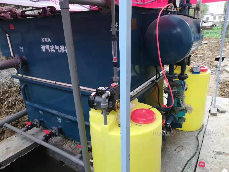 海口市门诊废水处理一体装置型号保达标