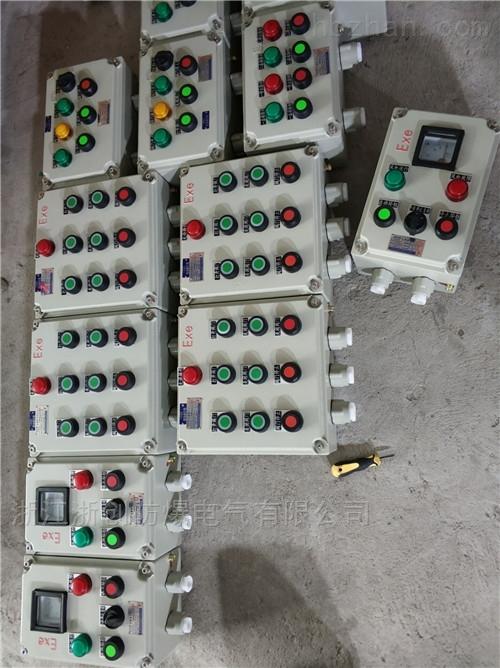 滤油机隔爆型防爆操作柱