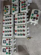 LCZ濾油機隔爆型防爆操作柱
