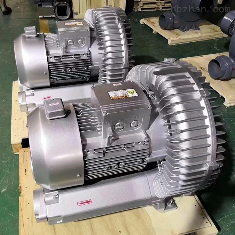 旋涡气泵4kw