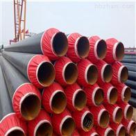 山西聚氨酯冷热水管道保温专业厂家