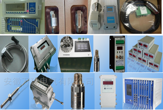 振动速度传感器SWZT-1FA12VDC4-20mA