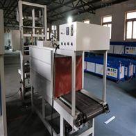 小型紙箱薄膜包裝機 蒸汽式套膜收縮機現貨