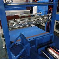 网格布红外线加热PE膜热缩包装机专业生产
