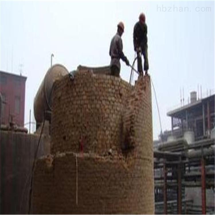 40米高空拆除公司.40米拆烟囱公司