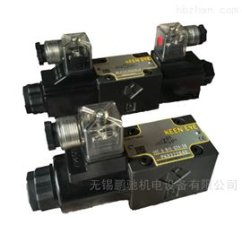 4WE-6-Q/E-W240-20台湾KEENEYE电磁阀4WE-6-Q/E-W240-20