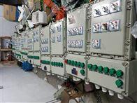 BXMD液化气站防爆照明配电箱