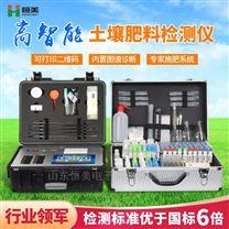高精度土壤养分检测仪器