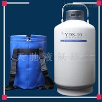忻州天驰低温液氮罐公司