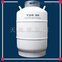 雅安天驰低温液氮罐哪里价格便宜