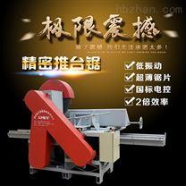 手动圆木推台锯适合短料杂硬木规格可调节