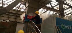 FGL-0220-A人员通道超声波雾化消毒除臭设备厂家