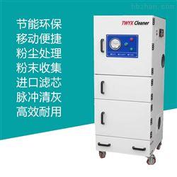 MCJC喷散粉尘解决处理脉冲集尘机