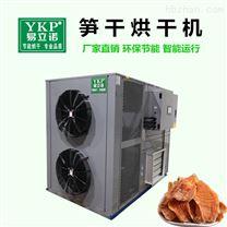 YK-145RD竹笋香菇烘干机 热风循环烘箱