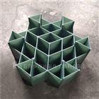 改性PP菱形塑料组合填料