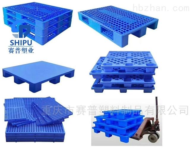 1.2米川字网格塑料托盘 叉车垫板卡板