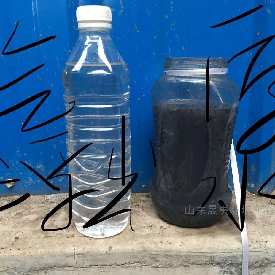 塑料颗粒清洗污水气浮机