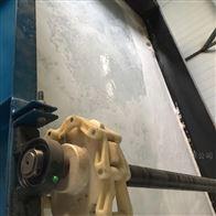 SY-GZ气浮装置刮渣机