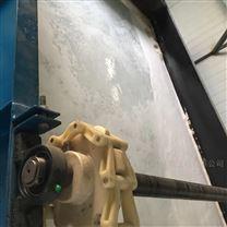 气浮装置刮渣机