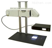 紧凑型太阳模拟器