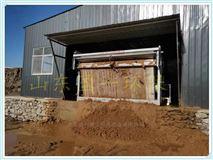 污泥浓缩压滤机 洗沙泥浆分离脱水
