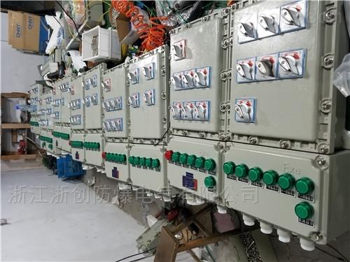 水泵防爆启停开关控制箱