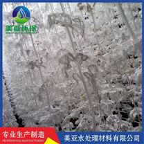 九江接触氧化组合填料图片美亚环保