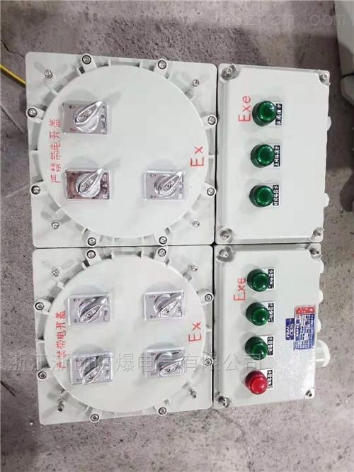 10回路防爆照明控制箱