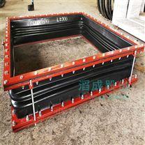 矩形风道橡胶膨胀节补偿器