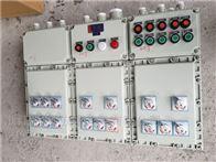BXK機房水泵防爆控製箱