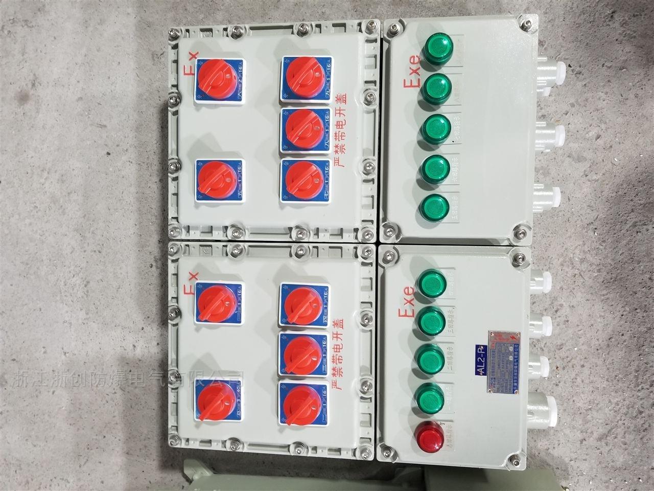 EXDIIBT4防爆监控通信设备箱