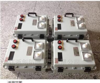 消防喷淋防爆控制箱