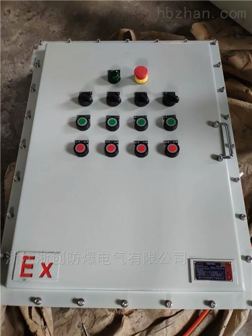 消防水泵防爆控制箱