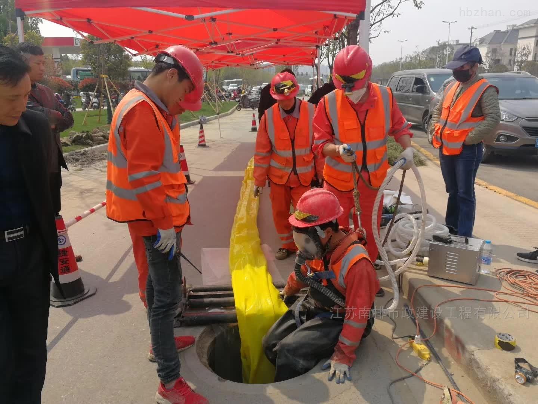 扬州市管道清淤CCTV检测非开挖光固化修复