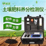 FT-Q10000高智能土壤养分速测仪