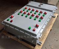 BXKQ235钢板焊接防爆控制箱