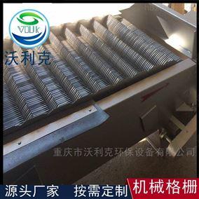 重庆回转式格栅除污机生产基地定制