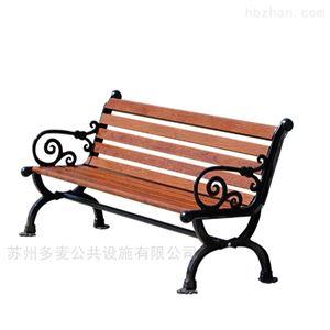 多麦学校防腐公园椅厂家
