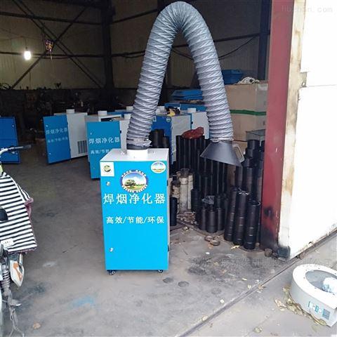 打磨粉尘设备焊烟净化器