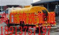 88155464无锡新区管道开挖改造修复