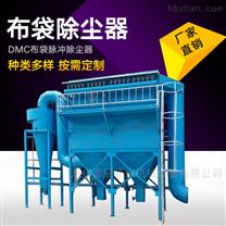 塑胶厂袋式收尘器