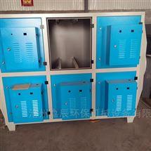 JC-DLZ厂家供应低温等离子除臭净化器